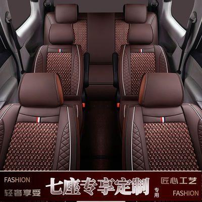 七座专用五菱宏光s1s3荣光v宝骏730汽车座套四季全包冰丝夏季坐垫