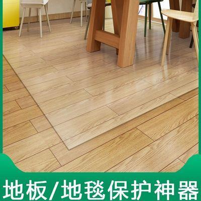 塑料地毯透明地垫防水地板垫家用防滑PVC桌垫门垫桌布进门脚垫子