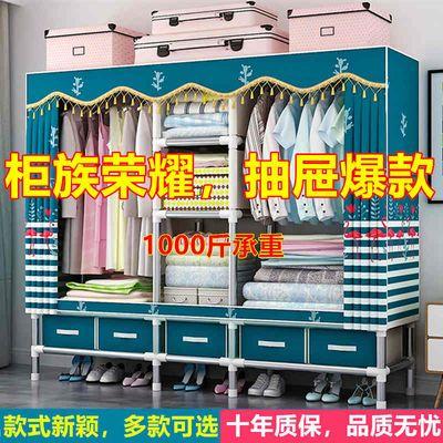 布衣柜简易衣柜非实木收纳架钢管加粗加厚加固钢管架子牛津布衣橱