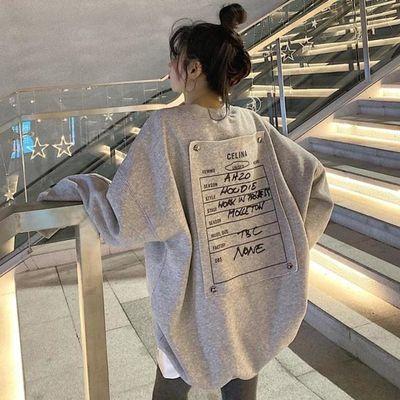 春季2020新款韩版bf宽松中长款加绒加厚套头廓版卫衣女潮ins外套