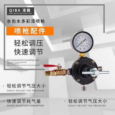 AR2000气动调压阀压力桶配件调压表减压阀调压器稳压阀压力表