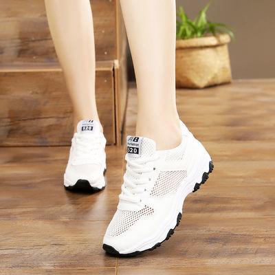 鞋子女2020夏季新款运动鞋女韩版百搭小白鞋网面透气跑步鞋旅游鞋