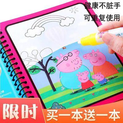 儿童水画本幼儿园魔法神奇涂水画册宝宝涂色填色书本反复涂鸦本