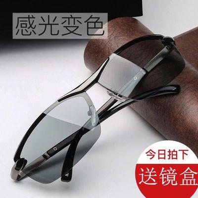 眼镜男自动感光变色太阳镜男夜视眼镜钓鱼开车偏光墨镜男士太阳镜
