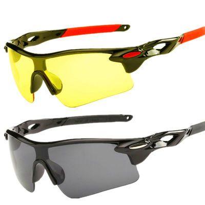 高清夜视镜开车专用防远光夜间偏光墨镜防强光灯夜视镜太阳镜墨镜