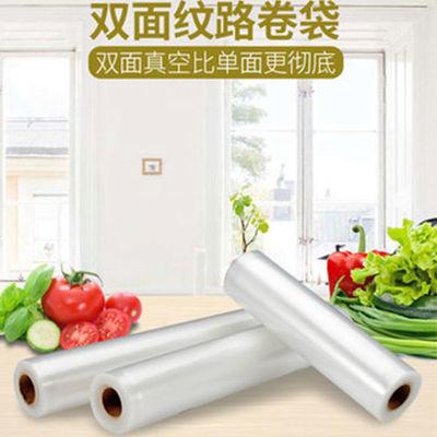 家用一次性保鲜袋大中小水果食品连卷袋耐高温可冷藏手撕袋点断式