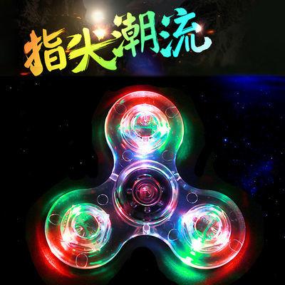 买一送一指尖陀螺led带灯夜光儿童减压解压发光陀螺手指旋转玩具
