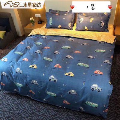 水星家纺十六色四件套床上用品套件加厚加面料厂家直销
