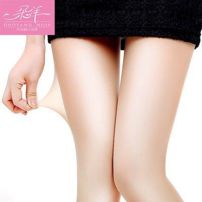 6u002F4u002F3朵洋丝袜超薄防勾丝连裤袜夏款包芯丝脚尖透明防晒