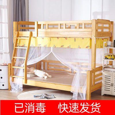 子母床蚊帐拉链1.5米防尘顶家用双层床高低床1.35m上下铺梯形1.2m