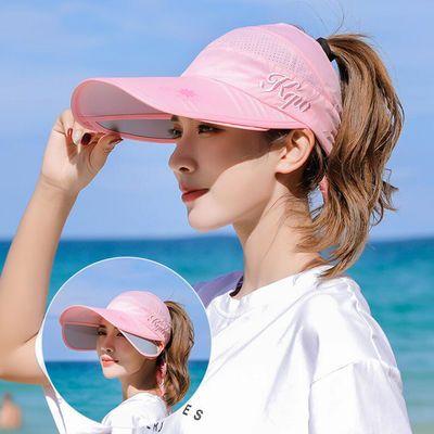 遮阳帽子女夏天韩版防晒帽防紫外线大沿遮脸空顶凉太阳帽骑车防风