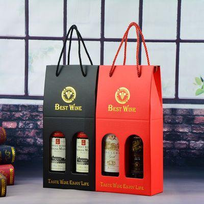 新款红酒包装袋红酒纸盒高档礼盒红酒手提袋葡萄酒纸盒红酒礼盒包