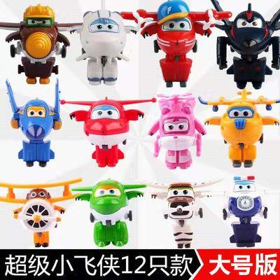 乐迪超级飞侠玩具套装全套酷飞多多酷雷小爱小青大号变形飞侠玩具