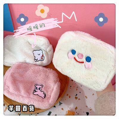 韩版ins可爱云朵笑脸糖果色毛绒笔袋网红学生大容量 收纳袋化妆包