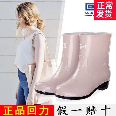 回力雨鞋女短筒成人雨靴保暖水靴加绒防水鞋女士防滑中筒胶鞋套鞋