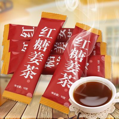 姜茶【50条特惠装】老姜汁红糖茶暖宫寒驱寒暖胃姜母茶姨妈茶姜汤