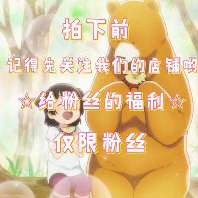 新款刘胖胖的店节日开学季粉丝福利袋饰品神秘惊喜福袋大礼包礼物