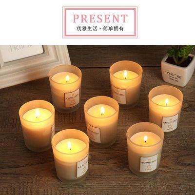 买2送1精油香薰蜡烛杯香氛蜡烛礼盒安神大豆蜡烛净化空气无烟蜡烛