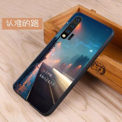 华为NOVA6手机壳nova6保护套WLZ-AN00手机硅胶套4g磨砂5g防摔外壳