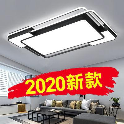 客厅灯长方形2020年新款led吸顶灯简约现代高档大气卧室灯具套餐
