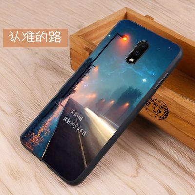 一加7手机壳 1+7手机套OnePlus七保护套硅胶软全包磨砂个性创意潮