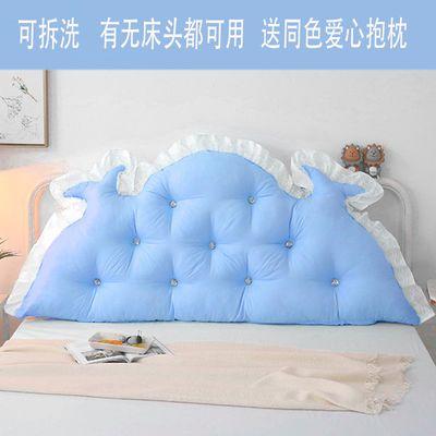 韩式磨毛床头靠垫床上大靠枕护腰靠背垫纯色床头软包大靠背含芯