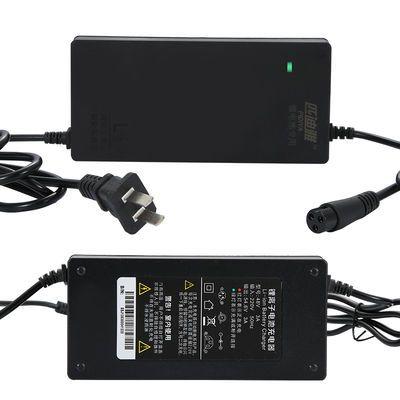 锂离子电池电动车充电器48V平衡车滑板车自行车DC24V36V60V72V2A3