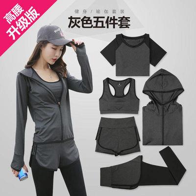 春夏季瑜伽服运动套装女休闲跑步速干衣健身房衣服短袖短裤五件套