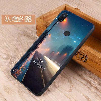 小米红米Note7手机壳RedmiNote7pro保护套硅胶全包防摔个性创意潮