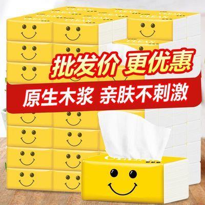 【40包仅26.6 正常发货】木浆本色抽纸整箱批发家庭装纸巾餐巾纸