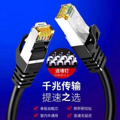 网络线 1米5/50米 包邮 超五类八芯电脑网络线宽带网线路由器网线