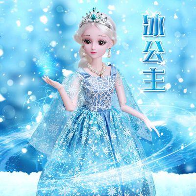 超大60厘米冰雪公主叶罗丽芭比洋娃娃婚纱大礼盒玩具套装儿童女孩