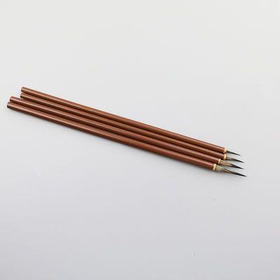 勾线笔工笔套装国画花鸟白描极细鼠须小红毛水彩绘画依纹狼毫毛笔