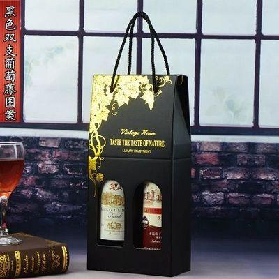新款红酒包装袋盒子高档礼盒礼品手提纸纸袋袋子红酒袋葡萄酒纸盒