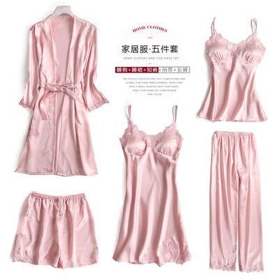 带胸垫睡衣女夏冰丝五件套薄款套装性感吊带春秋长袖家居服两件套
