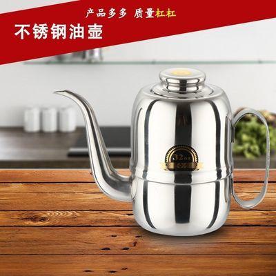 不锈钢过滤网油壶家用厨房用品防漏防摔大容量大号特大号醋瓶油罐