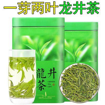 【一芽两叶龙井茶】雨前浓香新茶明前豆香绿茶250g/500g罐装