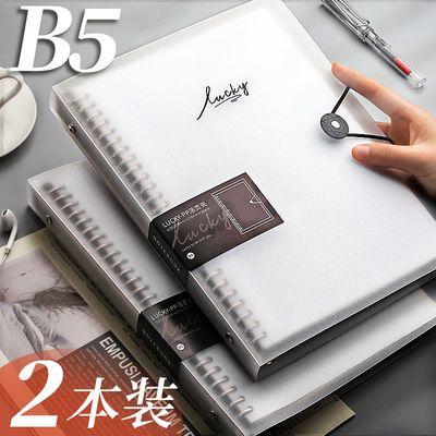活页本笔记本子b5线圈网格本荷叶康奈尔铁夹可拆卸铁环方格纸错题