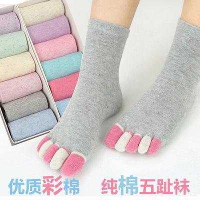 【3/6双装】纯棉五指袜女士春秋冬袜子 彩棉中短筒全棉防臭五指袜