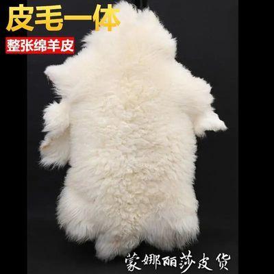 整张羊皮毛沙发垫纯羊毛毯子地毯皮毛一体坐垫床边褥子飘窗羊毛垫
