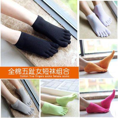 【五双装】秋冬中厚五指袜女士短筒纯色简约防臭棉质脚趾袜子包邮