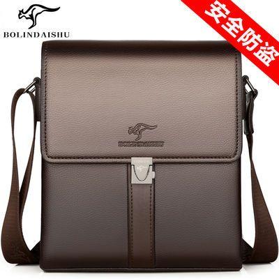 [送手包]袋鼠男包单肩包男士包包真皮斜挎包商务公文包休闲背包竖