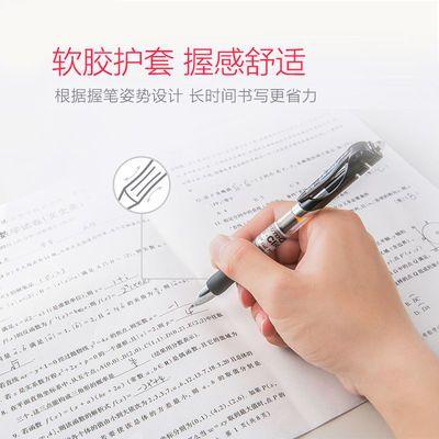 新款晨光K35按动中性笔0.5mm黑色笔芯签字笔红按压水笔学生考试碳