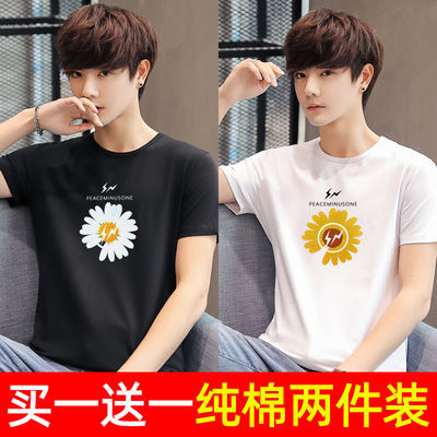 单件两件装短袖男t恤韩版休闲宽松潮流男女加肥情侣百搭半袖上衣