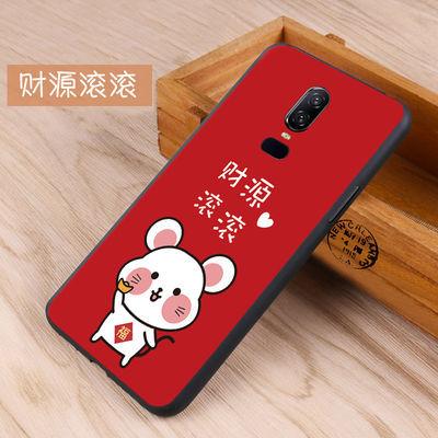 一加6手机壳 1+6手机套OnePlus六保护套硅胶软全包磨砂个性创意潮