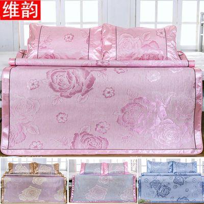 冰丝席两/三件套可折叠凉席子学生宿舍0.9m/1.2/1.5/1.8/2米