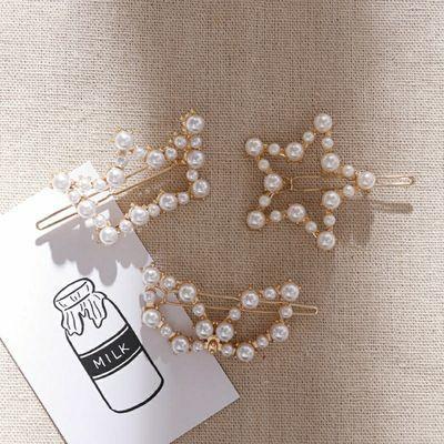 组合套装韩版皇冠珍珠发夹网红气质刘海夹仙女边夹可爱甜美头饰品
