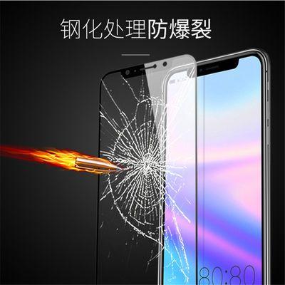 小米8钢化膜8se青春版手机贴膜mi8屏幕指纹版/探索版全屏保护膜