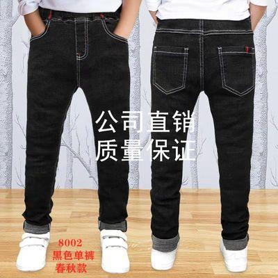 男童牛仔裤春秋新款2020中大童韩版修身童装弹力休闲儿童小脚裤子