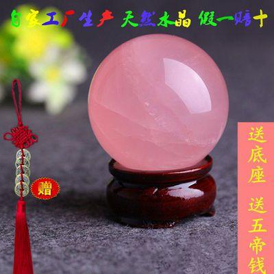 开光天然粉色水晶球摆件家居风水球转运摆件水晶原石旺姻缘招桃花
